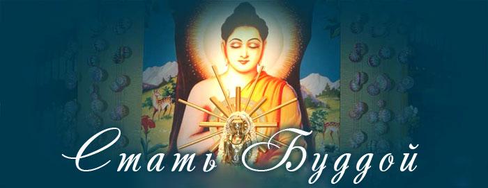 Budda Purnima