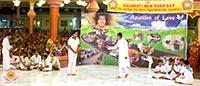 Празднование Нового года штата Гуджарат
